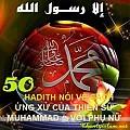 50 HADITH NÓI VỀ CUNG CÁCH ỨNG XỬ CỦA THIÊN SỨ MUHAMMAD (SAW) VỚI PHỤ NỮ MUSLIMATE