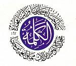 ĐẠO ISLAM TẠI VIỆT NAM