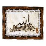 TAWHID DÀNH CHO NHỮNG NGƯỜI MỚI TÌM HIỂU ISLAM (Phần 1)