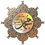 SƠ LƯỢC TIỂU SỬ NABI MUHAMMAD (SAW) (Phần 3 - Hết)