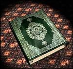 TAFSIR AL QUR'AN CỦA IBNU KHATHIR (Phần một)