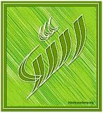 SƠ LƯỢC TIỂU SỬ CỦA ÔNG OMAR IBNU AL- KHOTTAB (Phân 1)