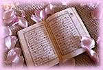 TAFSIR AL QUR'AN CỦA IBNU KHATHIR (Phần hai-Hết)
