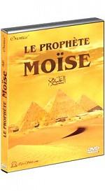 ALLAH PHÁN VỀ NABI MUSA (MOISE)!!! (Phần 2)