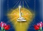 CUÔC ĐỜI VÀ SỨ MẠNG CỦA ÔNG ALY IBNU ABI TALIB (Phần 1)