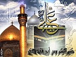 CUỘC ĐỜI VÀ SỨ MẠNG CỦA ÔNG ALY IBNU ABI TALIB (Phần 2 - Hết)