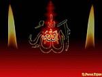 NHỮNG TRỌNG TỘI TRONG ISLAM (KABAAIR AZZUNUB) (1)