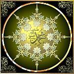 SINH NHẬT (AL-MAWLID) ROSUL MUHAMMAD (SAW)???