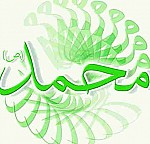 GIA PHẢ NABI MUHAMMAD (SAW)