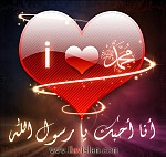 SƠ LƯỢC VỀ NHỮNG NGƯỜI VỢ CỦA THIÊN SỨ MUHAMMAD (SAW) (1)