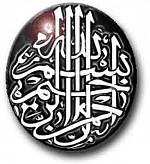 SỰ CHÍNH TRỰC (ATTAQWA) !!!