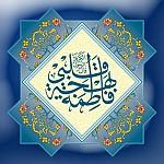 AL-EHSAN (HOÀN MỸ, TỐT ĐẸP) (Phần Cuối)