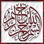 ISLAM CÓ TRƯỚC HAY SAU KHI NHỮNG VỊ THIÊN SỨ XUẤT HIỆN?