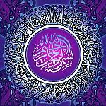 RƠI LỆ VÌ ĐẤNG TỐI CAO - ALLAH