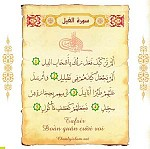SỰ DIỂN GIẢI (TAFSIR) SURAH AL-FIL - 105 (ĐOÀN QUÂN CƯỠI VOI) CỦA THIÊN KINH QUR'AN