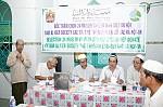 HÌNH ẢNH BUỔI BỐC THĂM CHỌN 24 MUSLIM ĐI HÀNH HƯƠNG (HAJJ) 2012