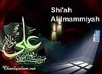 TÌM HIỂU VỀ GIÁO PHÁI SHI'AH AL-IMAMMIYAH - (GIÁO PHÁI CỦA 12 VỊ IMAM)
