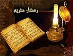 SỰ SUY NGẪM VÀ CÁC BÀI HỌC VỀ NĂM MỚI HIJRAH