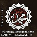 BÀI THUYẾT GIẢNG AUDIO: TÌM HIỂU VỀ NGÀY SINH VÀ NGÀY TỬ CỦA THIÊN SỨ MUHAMMAD (SAW)