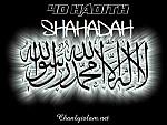 40 HADITH VỀ SỰ ÂN PHÚC CỦA CÂU TUYÊN THỆ (SHAHADAH - Phần 2)