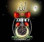 NHỮNG BÀI HỌC LIÊN QUAN ĐẾN ĐỨC TIN (IMAN)