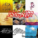 """BÀI VIẾT VÀ THUYẾT GIẢNG AUDIO: """"BỘ GIÁO LUẬT TỔNG QUÁT CỦA ISLAM"""""""