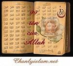 TAWHID VỀ THUỘC TÍNH TÊN GỌI CỦA ALLAH VÀ CẨN THẬN LỜI THỀ NGUYỀN VÔ NGHĨA