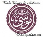 ÂN PHƯỚC CỦA SỰ NHỊN CHAY NGÀY A'SHURA QUA CÂU CHUYỆN THIÊN SỨ MUSA (A) VÀ TÊN BẠO CHÚA FIRA'UN