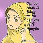 CHỈ CÓ ALLAH LÀ ĐẤNG ĐỂ CHÚNG TA CẦU XIN VÀ KHẤN VÁI