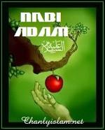 CÂU CHUYỆN CỦA THIÊN SỨ ADAM (A) - THỦY TỔ CỦA NHÂN LOẠI