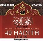 BÀI VIẾT VÀ AUDIO: PHÂN TÍCH HADITH TỪ SỐ 36 ĐẾN SỐ 40 CỦA 40 HADITH NAWAWIYAH