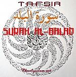 BÀI VIẾT VÀ AUDIO MP3: SỰ DIỂN GIẢI (TAFSIR QUR'AN) SURAH 90 - AL BALAD