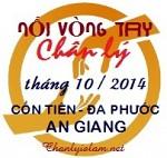 """CHƯƠNG TRÌNH """"NỐI VÒNG TAY CHANLY"""" HOẠT ĐỘNG SADAQAH THÁNG 10 VÀ 11 NĂM 2014"""