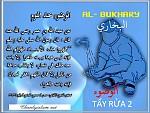 SAHIH AL BUKHARY - PHẦN 4: SỰ TẨY RỬA - WUDU' (Phần hai)