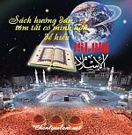 SÁCH TÓM LƯỢC CÓ HÌNH MINH HỌA ĐỂ HIỂU VỀ TÔN GIÁO ISLAM