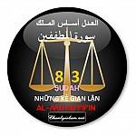 SỰ DIỂN GIẢI (TAFSIR QUR'AN) SURAH 83 - AL-MUTAFFIFIN VÀ KÈM THEO CLIP VIDEO DẠY CÁCH ĐỌC CHUẨN THEO TASJ'UD QUR'AN