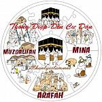 THÔNG ĐIỆP ĐẾN CƯ DÂN ARAFAH - MUZDALIFAH & MINA !!!