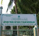 Ban Đại diện Cộng đồng Hồi giáo (Islam) Tây Ninh tổ chức lễ Khai giảng lớp học Giáo lý Islam khóa 2