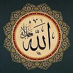 ĐỨC TIN NƠI ALLAH VÀ NHẬN CHỨNG NHỮNG THIÊN THẦN