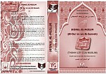 """GIỚI THIỆU SÁCH PHÁT HÀNH TRONG THÁNG RAMADAN 1437.H """"HISNUL AL-MUSLIM"""" (Thành lũy của Muslim)"""