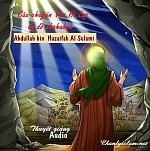 """BÀI THUYẾT GIẢNG AUDIO: """"CÂU CHUYỆN VUA HI LẠP DỤ DỖ SHAHABAH ABDULLAH BIN ZUHAAFAH AL SULAMI"""""""