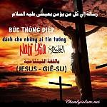 BỨC THÔNG ĐIỆP DÀNH CHO NHỮNG AI TIN VỊ THIÊN SỨ YSA (GIÊ-SU)