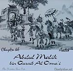 "BÀI THUYẾT GIẢNG AUDIO: ""CÂU CHUYỆN CỦA ABDUL MALIK BIN QURAIB AL OSMA'I"""