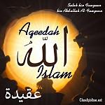 AQEEDAH ISLAM