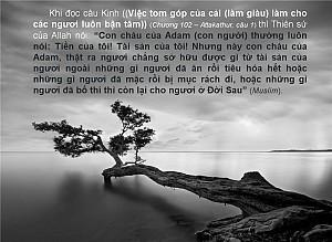 QURAN CHƯƠNG 102 CÂU 1