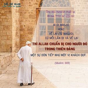 HADITH MUSLIM 669