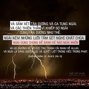 QURAN CHƯƠNG 13 CÂU 13