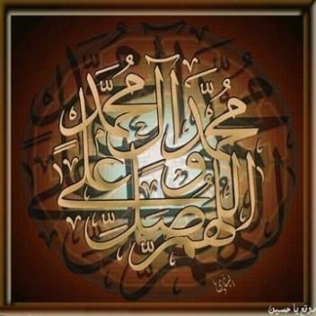 NHỮNG GIỚI NGHIÊM TRONG ISLAM (Phần cuối)