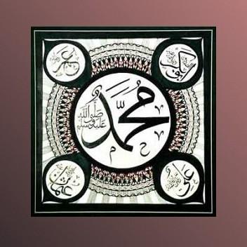 TIỂU SỬ NABI MUHAMMAD (SAW) - CHƯƠNG 9 (b)