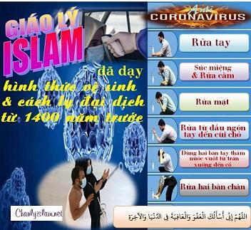"""BÀI THUYẾT GIẢNG AUDIO: """"ISLAM ĐÃ DẠY HÌNH THỨC VỆ SINH & CÁCH LY ĐẠI DỊCH TỪ HƠN 1400 NĂM TRƯỚC"""""""